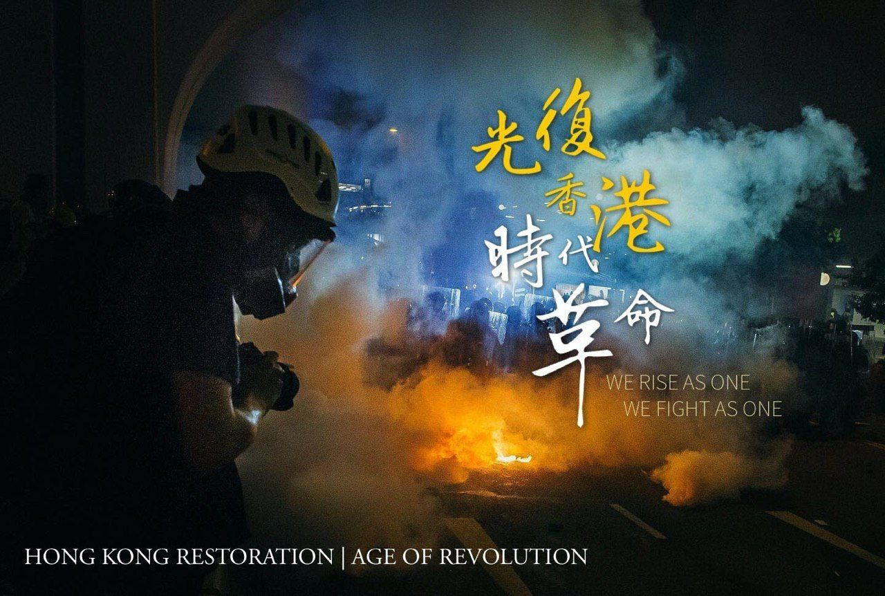The Power Of Poster Art In Hong Kong Protests Cnn Style