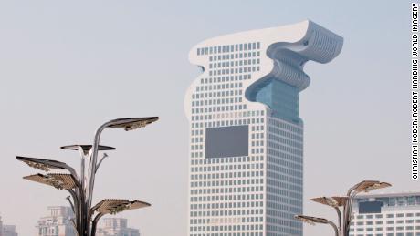 Seized Beijing skyscraper sells online for a 'bargain' $734M