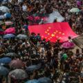 bpt101 hong kong protests 08312019