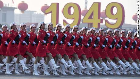 China celebrates 70th anniversary of Communist rule