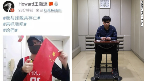 Chinese authorities said a 25-year-old was arrested after posting an image of himself wearing a Rockets jersey and insulting the country's flag