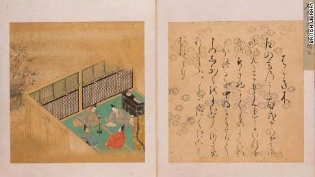 A lost chapter of the world's first novel has been discovered in Japan