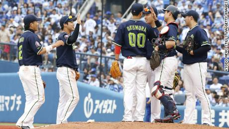 The Yakult Swallows celebrate ending their own record-tying losing streak at 16 games.