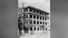 """Holt House was the office for Butterfield & Swire, one of the biggest and best-known British """"hongs"""" or trading houses in China."""