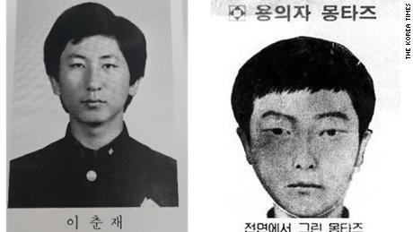 Lee Chun-jae's high school graduation photo, left, and a facial composite of the Hwaseong serial killer. (Credit: Korea Times)
