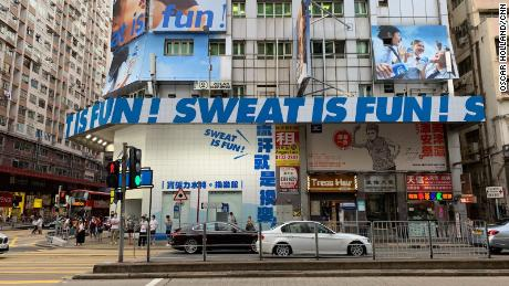 A Pocari Sweat store in Hong Kong.