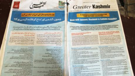 The frontpage of the Greater Kashmir with adverts from the government.