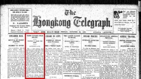 A story about a tiger sighting appears on the front page of the Hong Kong Telegraph in 1929.