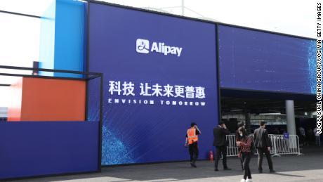 How Jack Ma built China's money supermarket into a $200 billion company