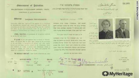 Records showing Benjamin and Emma Heidelberger were naturalized in British Mandatory Palestine in 1942