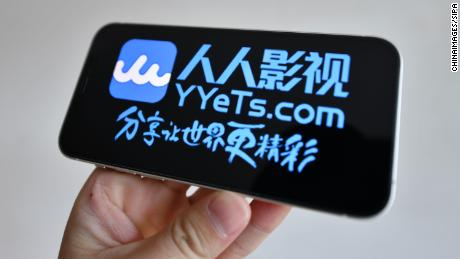 Renren Yingshi, also known as YYeTs.com, was one of China's largest and longest-running destinations for pirated foreign TV shows and movies.