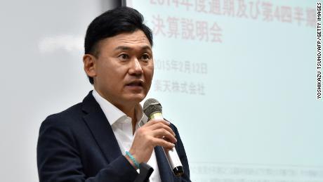 Ведущий генеральный директор Японии говорит, что проведение Олимпиады - это «несладко».  самоубийственная миссия & # 39;