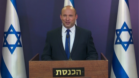 Israel Naftali Bennett profile gold pkg intl hnk vpx_00003601