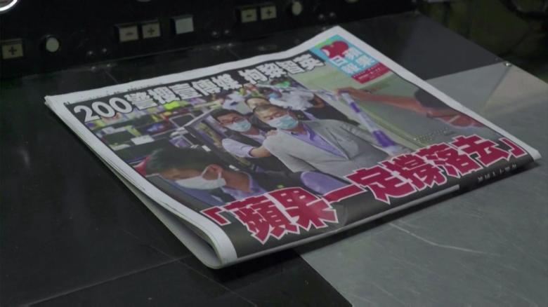 Hong Kong's Apple Daily print edition announces closure after police raid