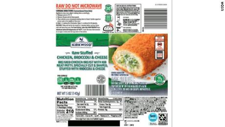 A second product involved in the recall