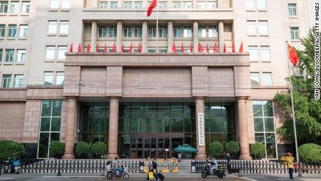 चीन के तकनीकी शेयरों में फिर से गिरावट आई क्योंकि नियामकों ने नए अविश्वास नियमों का खुलासा किया
