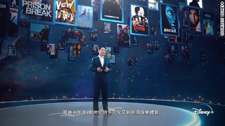 Luke Kang, President of The Walt Disney Company Asia Pacific, in a speech on Thursday.