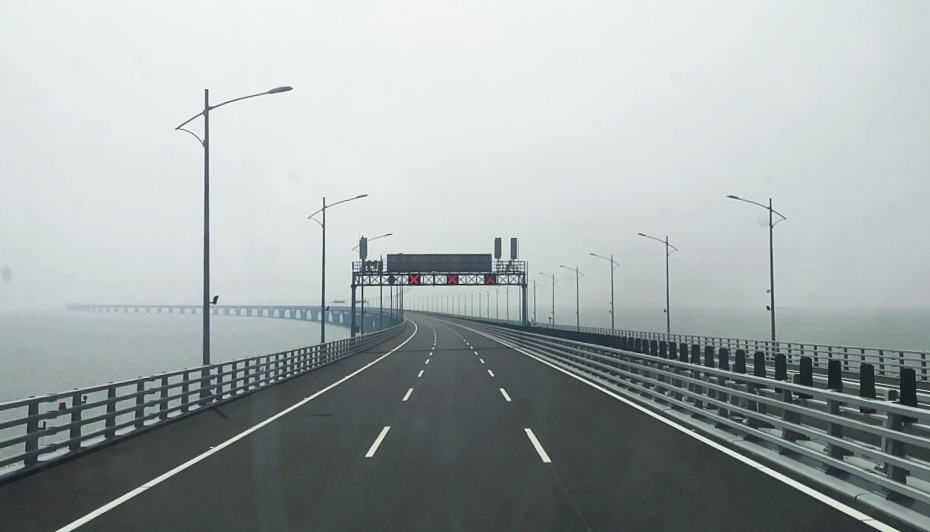 The World's Longest Sea-crossing Bridge