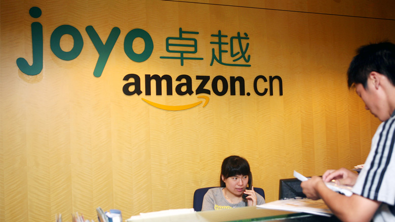 Amazon enters China