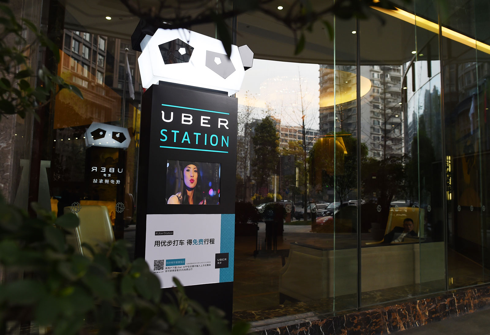Didi buys Uber China, ditches Lyft