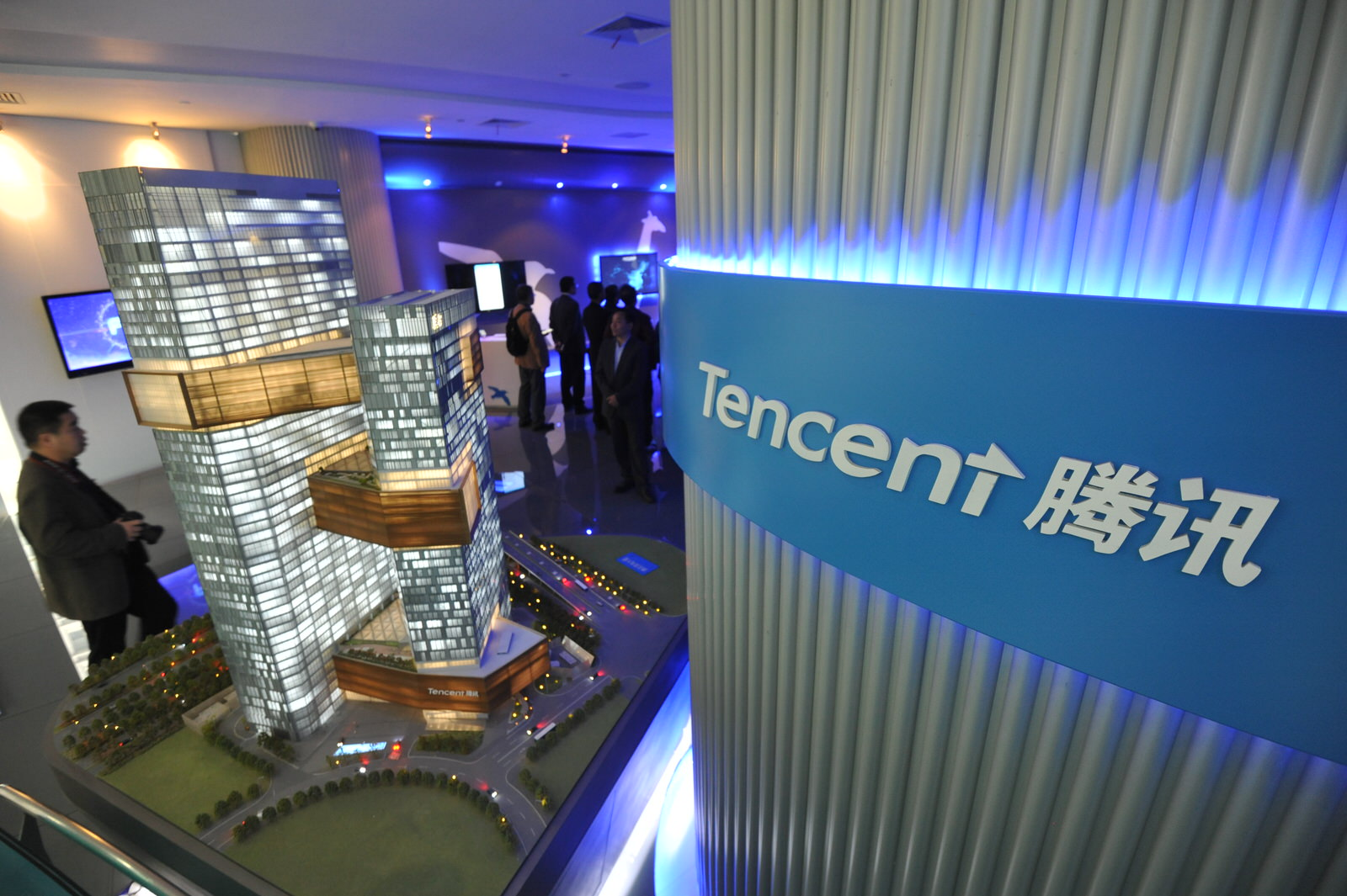 Tencent investment