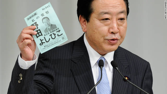 File photo of Japan's Prime Minister Yoshihiko Noda, who faces an uphill political battle to increase Japan's sales tax.