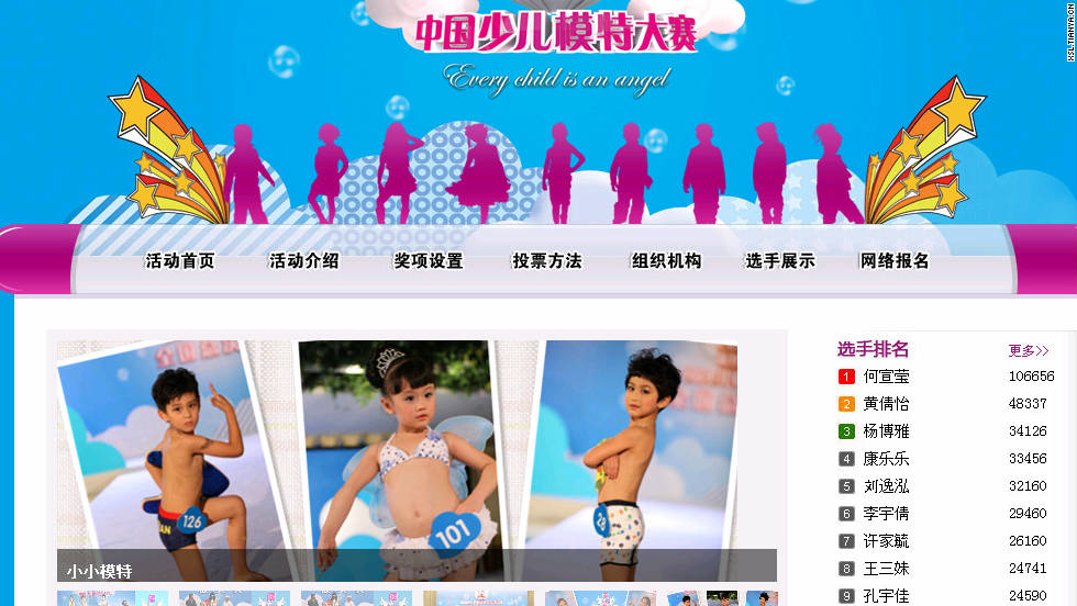 Child beauty pageants are now on the rise in China, with New Silk Road holding modeling contests for not only young girls, but boys as well. This photo shows the contest's homepage.