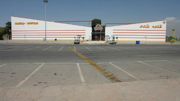 The Velayat indoor amusement park in southern Tehran.