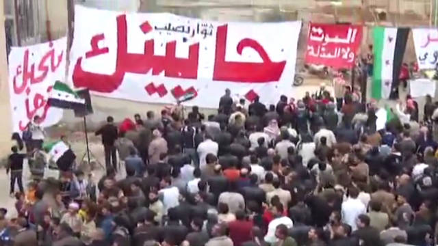 Syria protesters want regime change