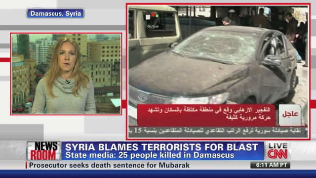 Syria blames 'terrorists' for blast