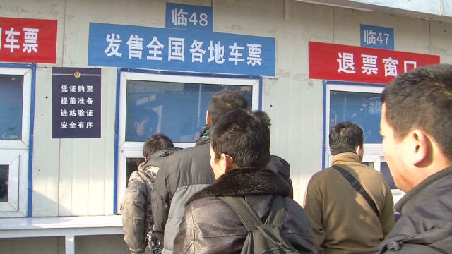 Train ticket discontent in China