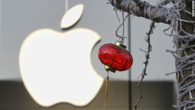 A general view of a red lantern lamp is seen in front of the Apple's Beijing flagship store on January 13, 2012 in Beijing, China.