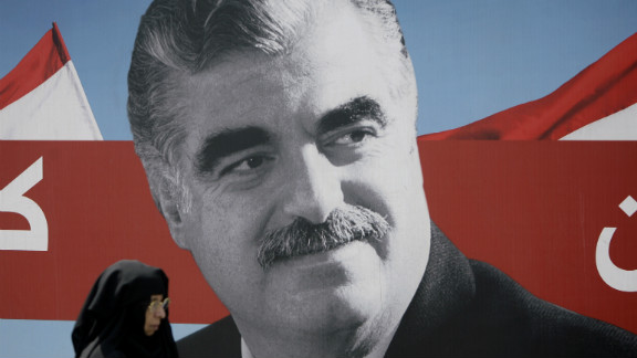 Portrait of slain ex-Prime Minister Rafik Hariri is displayed near his gravesite.