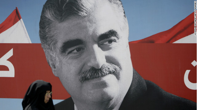 Portrait of slain ex-Prime Minister Rafik Hariri is displayed near his gravesite.