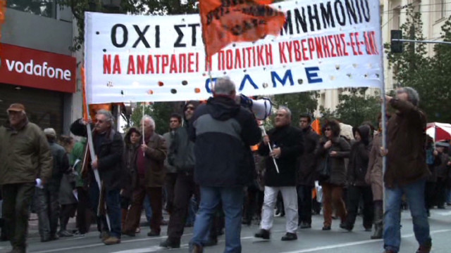 Greek teachers protest new cutbacks