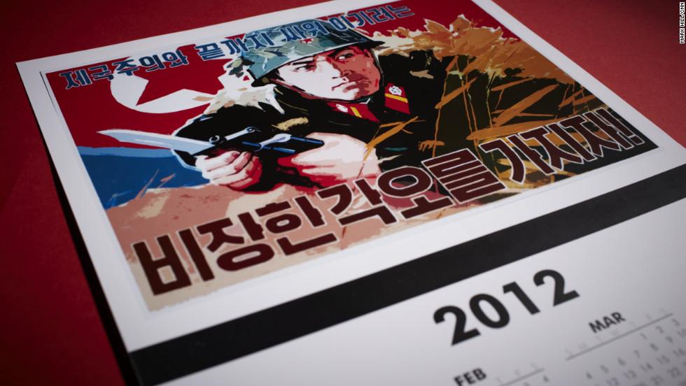 north korean communism for sale
