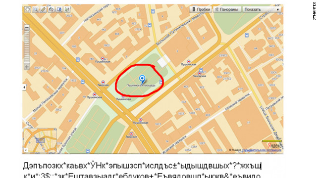 The e-mail contains a document that reveals an announcement for a supposed anti-Putin rally with a map.