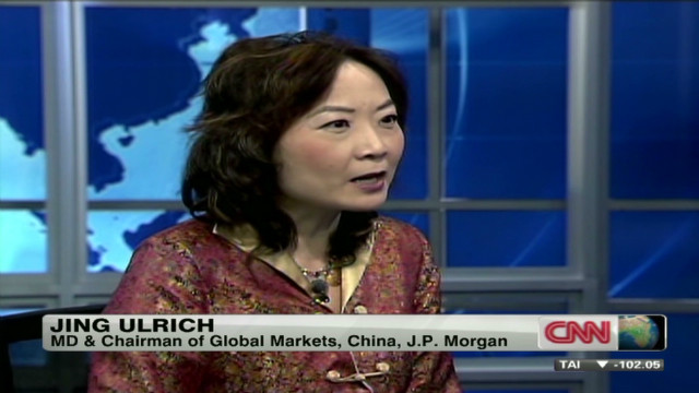 intv china banks monopoly ulrich_00001110