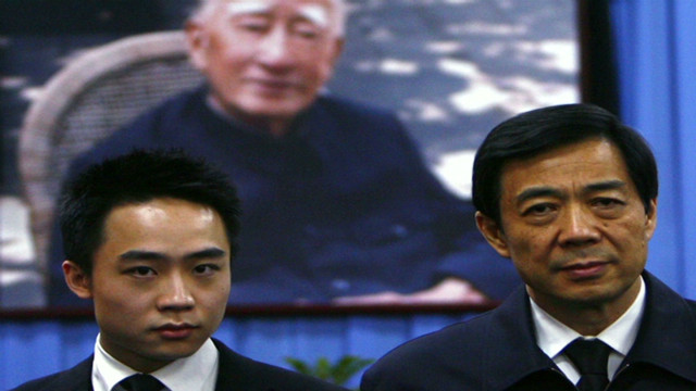 Bo Xilai's son responds