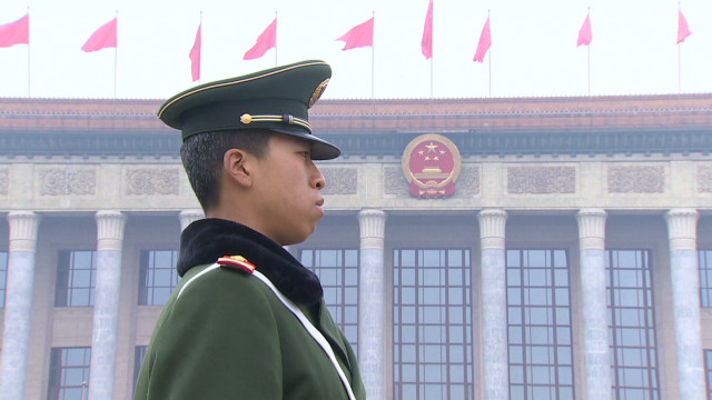 China's new faces of the Communist Party