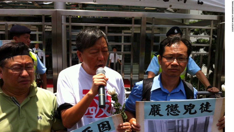 The Hong Kong Alliance in Support of Patriotic Democratic Movements of China has led protests since Li's death.