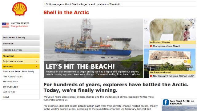 Was the Shell oil hoax ethical? - CNN