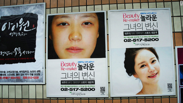 Asia's ideal beauty: Looking Caucasian - CNN