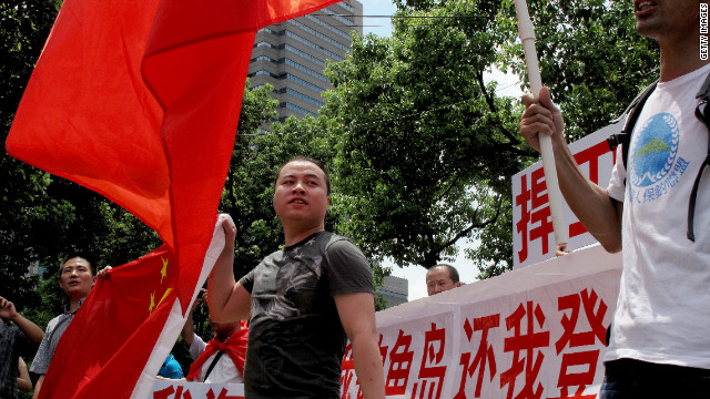 An anti-Japanese protest outside the Japanese consulate in Shanghai on August 16, 2012. Protests were staged following the arrest of a group of pro-China activists who landed on a disputed archipelago.