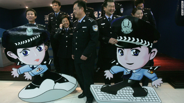 File photo of online police officers in Shenzhen, China.