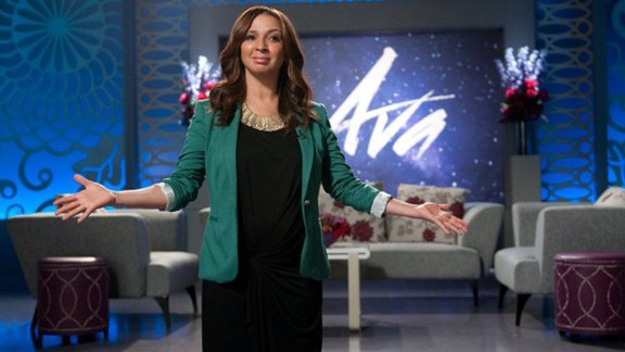 """NBC has canceled """"Up All Night,"""" which stars Maya Rudolph."""