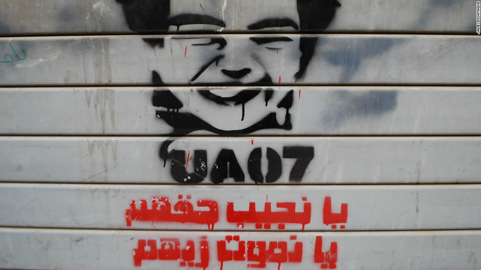 "The 2011-12 Egyptian revolution thrust an unlikely group of young people into the country's political conscience: organized groups of soccer fans called ""ultras."""