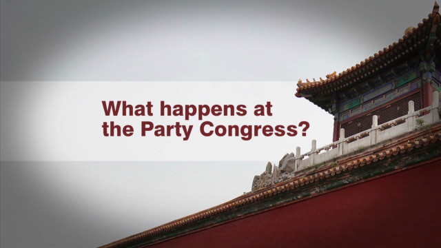 Inside China's Communist Party Congress