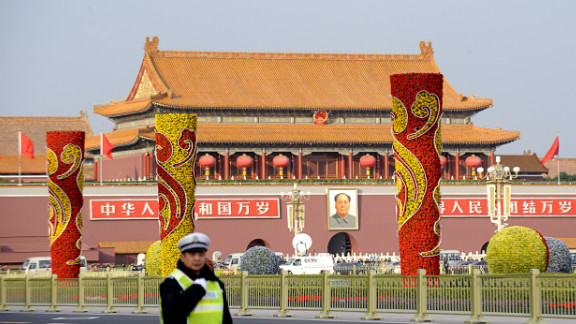 Towers covered in flowers were on display in Beijing ahead of the Party Congress.