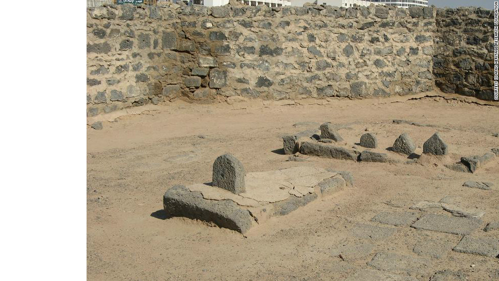 How the al-Baqi cemetery looks today.